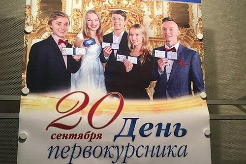 «Поменяли» башкира наславянина: где правда? | «Россия для всех»