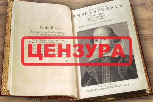 Запрещая историю | «Россия для всех»