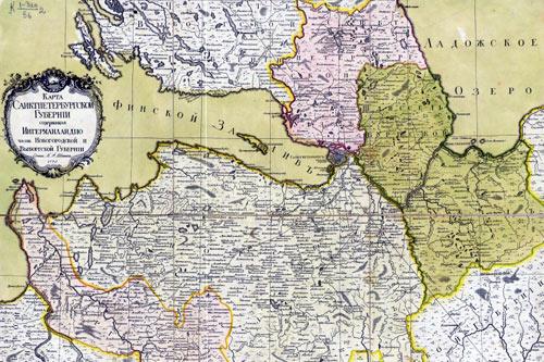 Инкери: Горькая мечта о независимости. Часть I | «Россия для всех»