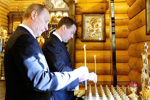 Религиозная коррупция. Часть I | «Россия для всех»