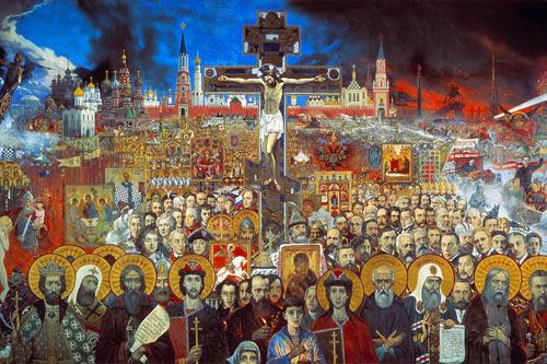 «Святая Русь», «мусульманская республика» или... Федерация? | «Россия для всех»