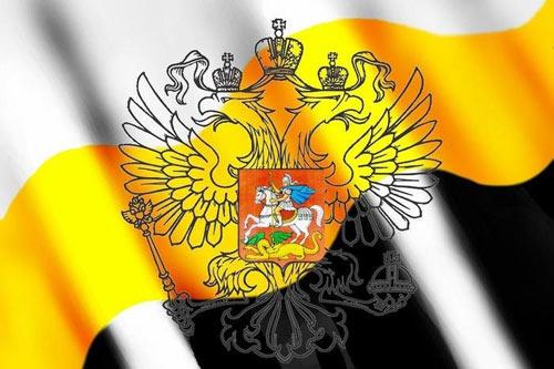 Теперь я перехожу к вашему лозунгу «Россия для русских!» | «Россия для всех»
