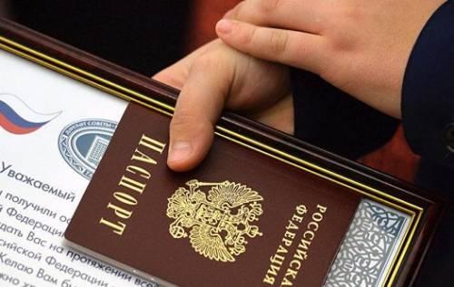 Гражданин РФ: кто это | «Россия для всех»