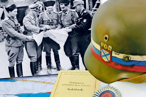 Закон озапрете... государственного флага России?   «Россия для всех»