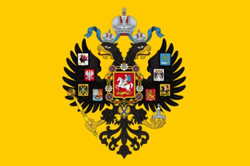 Несуществовавший флаг несуществующей cтраны | «Россия для всех»