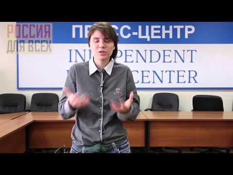 Работники суда и адвокаты — Pussy Riot: «Вы не должны были сидеть» | «Россия для всех»