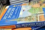 Единый учебник истории: заидеологическую монополию? | «Россия для всех»