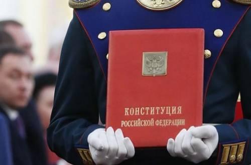 Голосование по поправкам к Конституции: что нужно знать | «Россия для всех»