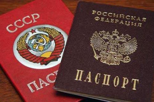 Упрощение процедуры получения гражданства для русскоязычных | «Россия для всех»