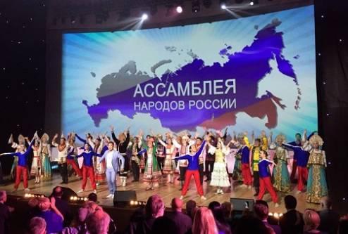 Создана общественно-государственная этнополитическая организация | «Россия для всех»