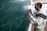 Комплексный экзамен для мигрантов: ответы будут на родных языках | «Россия для всех»