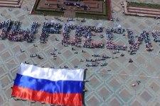 Мы – российский народ | «Россия для всех»