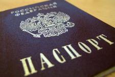 Член Совета Федерации захотела вернуть «пятую графу» | «Россия для всех»
