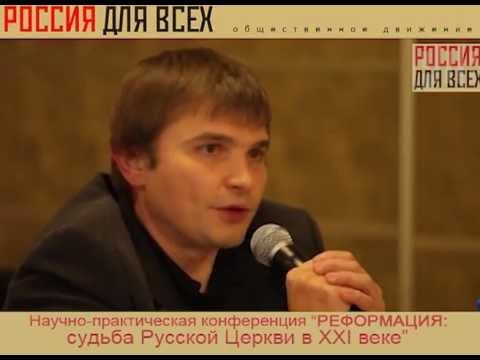 Владимир Голышев: Потребители ритуальных услуг | «Россия для всех»