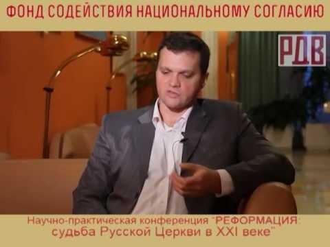 Только гражданское общество может спасти государство | «Россия для всех»