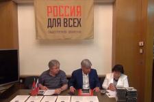 Организационное заседание Национального клуба «Россия для всех», 9 июля 2015 | «Россия для всех»