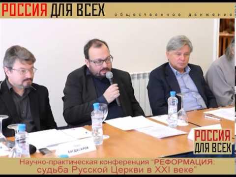 Станислав Белковский: Кризис духовных авторитетов | «Россия для всех»