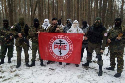 Это нельзя назвать национализмом | «Россия для всех»