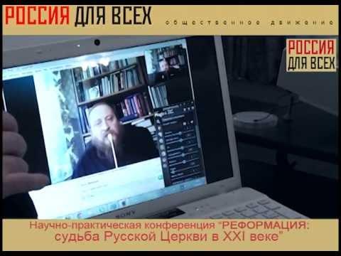 В. Лурье (епископ Григорий): Церковь как предприятие ритуальных услуг | «Россия для всех»