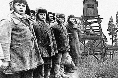 Концепция государственной политики по увековечению памяти жертв политических репрессий   «Россия для всех»