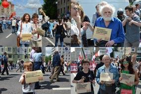Проект «За прямое действие Конституции!»