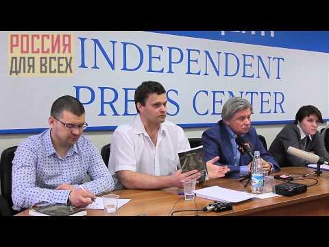 Свобода совести это Упоротый лис | «Россия для всех»