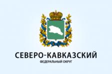 Совместное обращение руководителей регионов Северного Кавказа | «Россия для всех»