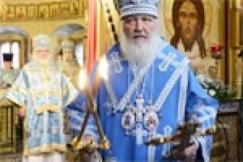 Владимир Гундяев (патриарх Кирилл) считает однополые браки предвестием Апокалипсиса
