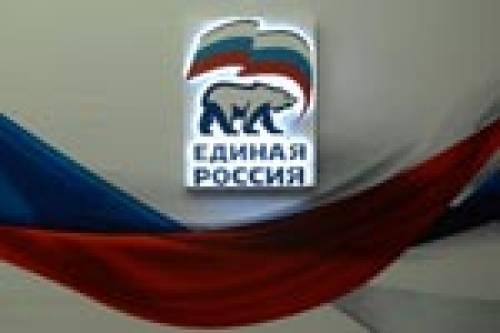 В Думе хотят сделать список «лояльных компаний»