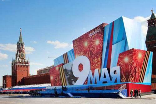 Принять Ленина | «Россия для всех»