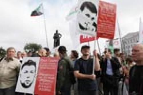В Москве состоялся митинг в поддержку политзаключенных