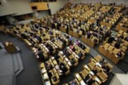 В Думе идет работа над законопроектом о российском парламенте