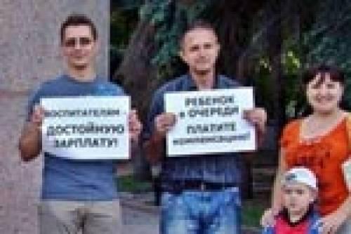 Агитация деторождения в Пензенской области