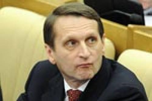 С. Нарышкин: В России нет политзеков, только уголовники