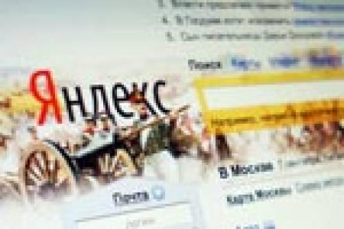 «Яндекс» выступила с критикой «антипиратского закона»