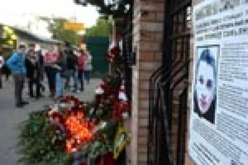 Подозреваемый вубийстве болельщика изПушкино признал вину | «Россия для всех»