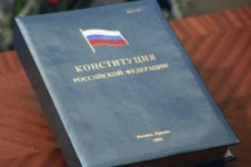 «1990-2015. Что дали стране и обществу эти годы?» | «Россия для всех»