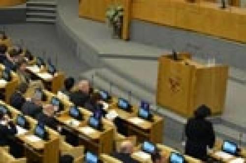Кто молчит в Госдуме