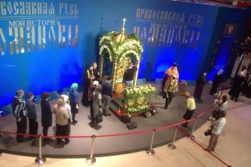 Когда уходит Надежда   «Россия для всех»