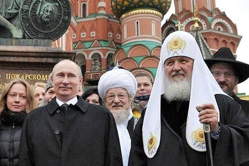 «Воцерковление» государства   «Россия для всех»