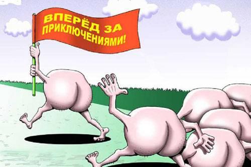 Пассионарии или Несчастные люди | «Россия для всех»