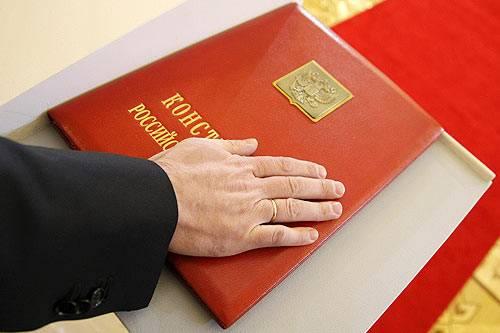 То, что объединяет   «Россия для всех»