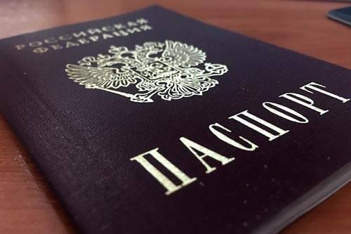 Российское гражданство для жителей Донецкой иЛуганской областей Украины   «Россия для всех»
