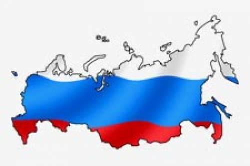 Федеральное агентство по делам национальностей   «Россия для всех»