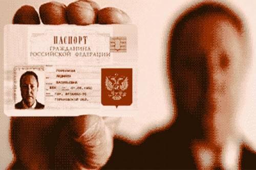 Название нации должно быть ясным для всех | «Россия для всех»