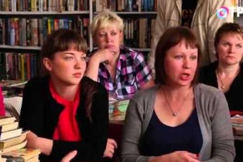 Бесконечная реформация образования: Конституция РФ, статья 43 | «Россия для всех»