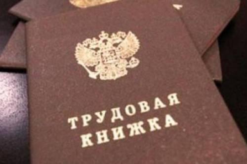 «Теневое право»: Конституция РФ, статья 37 | «Россия для всех»