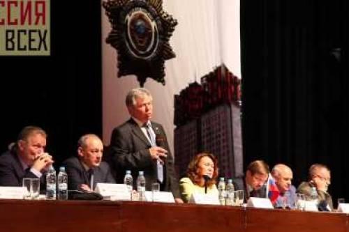 X Конгресс этнографов и антропологов России (Москва, 2-5 июля 2013) | «Россия для всех»