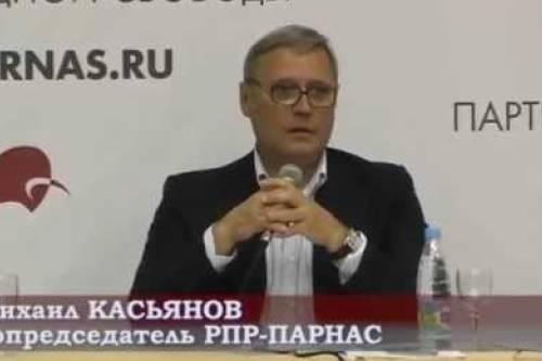Европейский выбор   «Россия для всех»