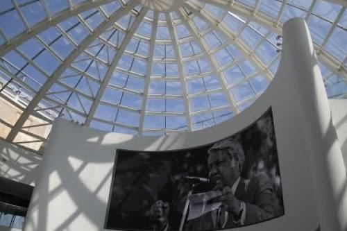 Открытие Ельцин Центра в Екатеринбурге | «Россия для всех»